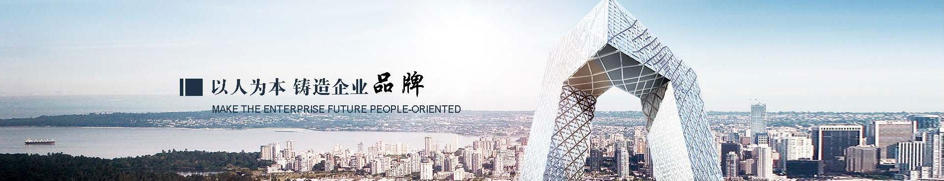 重庆天之悦地坪工程有限公司