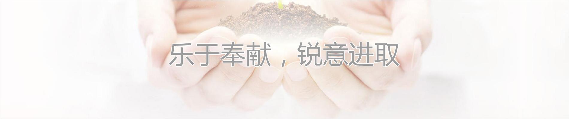 贛州新明新建筑裝飾工程有限公司