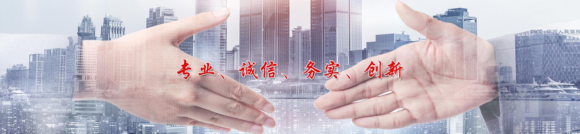 沧州兴龙合装饰工程有限公司