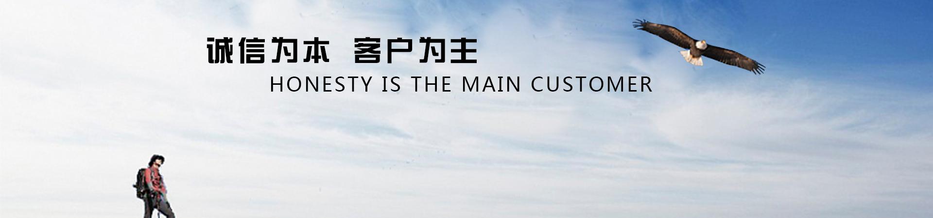 苏州市荣才建材有限公司