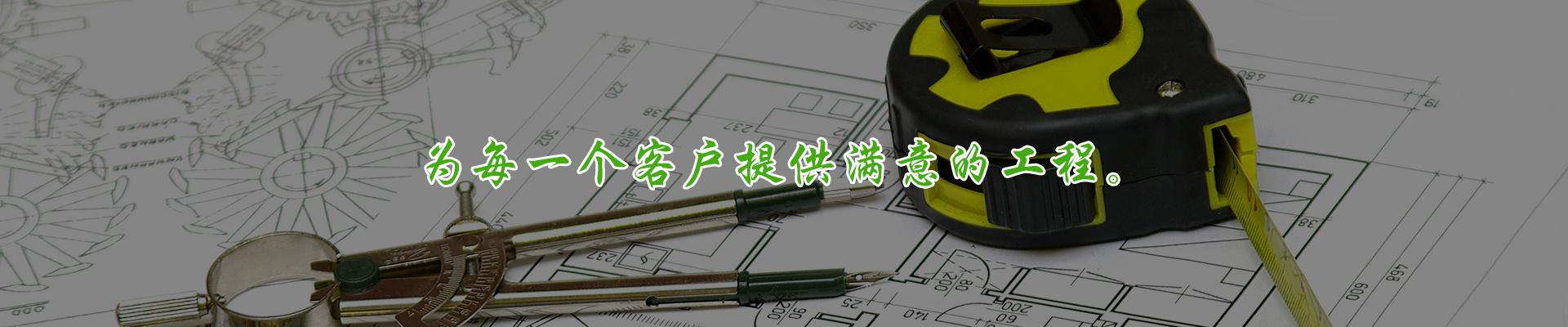 云南锦程建筑装饰工程有限公司