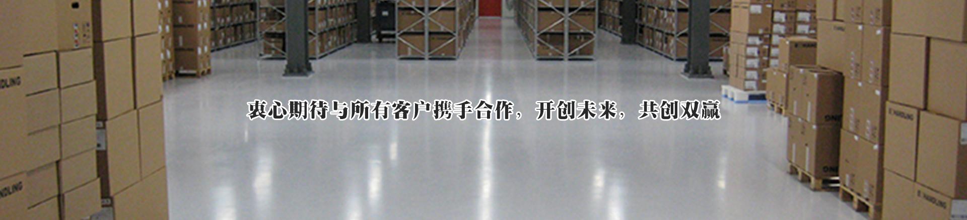 山西陽泉百盛達建材科技有限公司