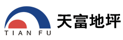 广东天富建筑装饰工程有限公司