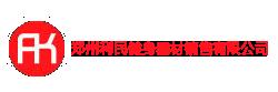 郑州利民健身器材销售有限公司