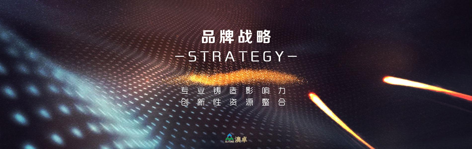 深圳市澳卓建材有限公司