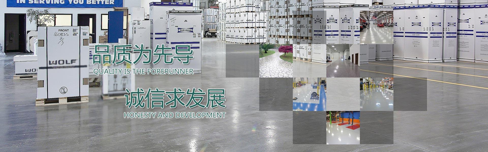 杭州科伟建材有限公司