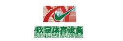惠州昆咬短视频app體育設備有限公司