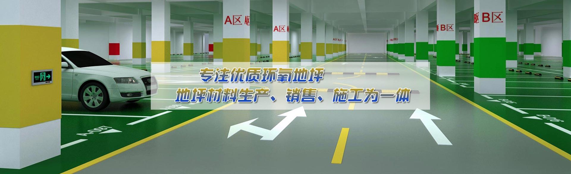 北京赛车PK10手机计划