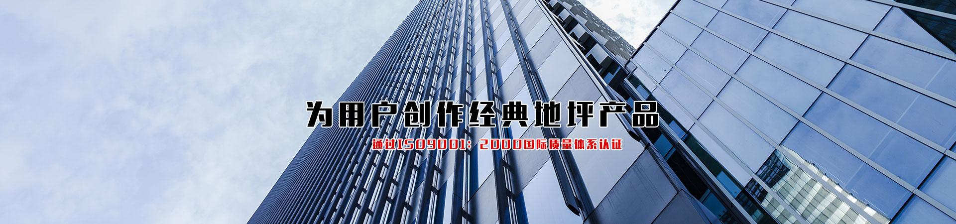 宝马娱乐bm333444