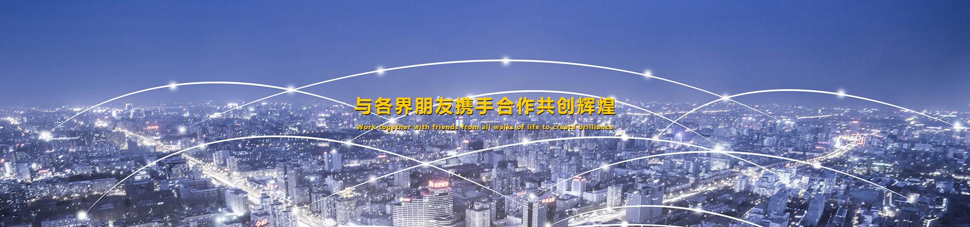 徐州华赫地坪工程有限公司