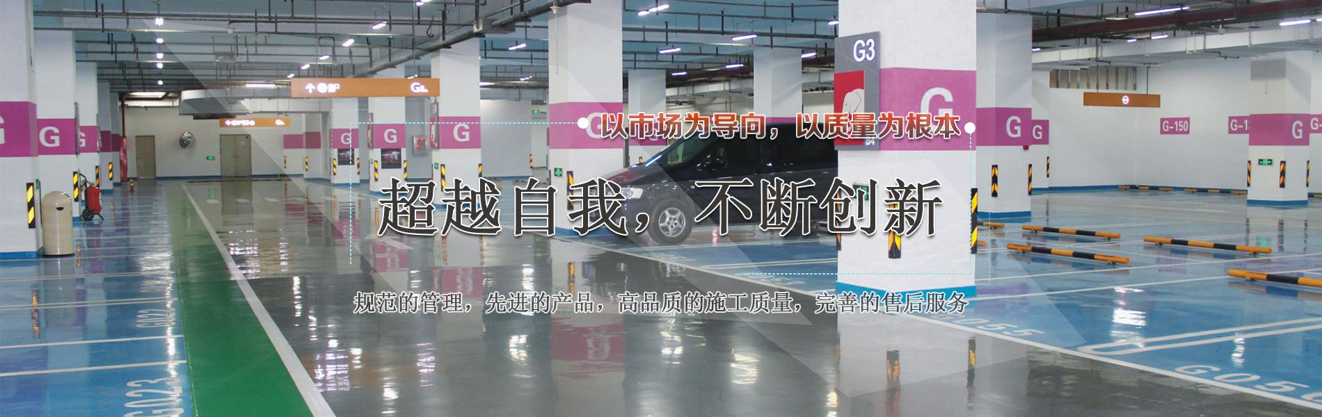 黑龙江正谦地坪工程有限公司