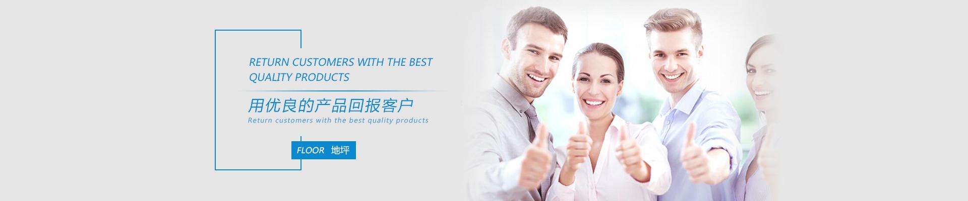 呼和浩特市天澳科技有限責任公司