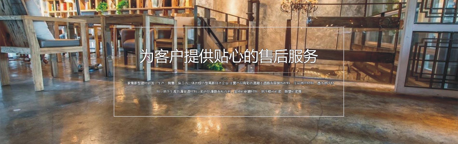 上海茂瀛实业发展有限公司