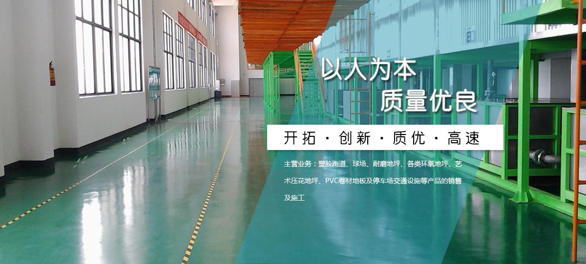 甘肃德瑞鑫建筑安装工程有限公司