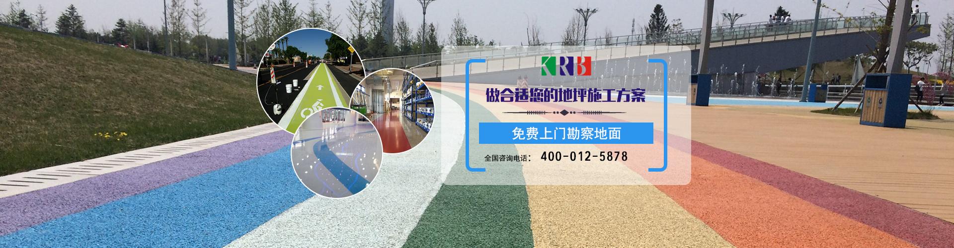 郑州99视频在线观看手机版装饰工程有限公司