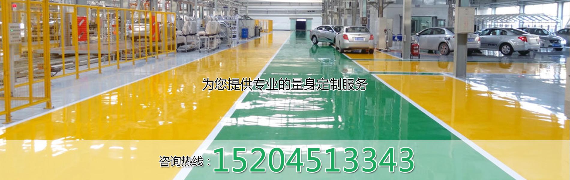 哈爾濱鑫蓬建筑材料有限公司