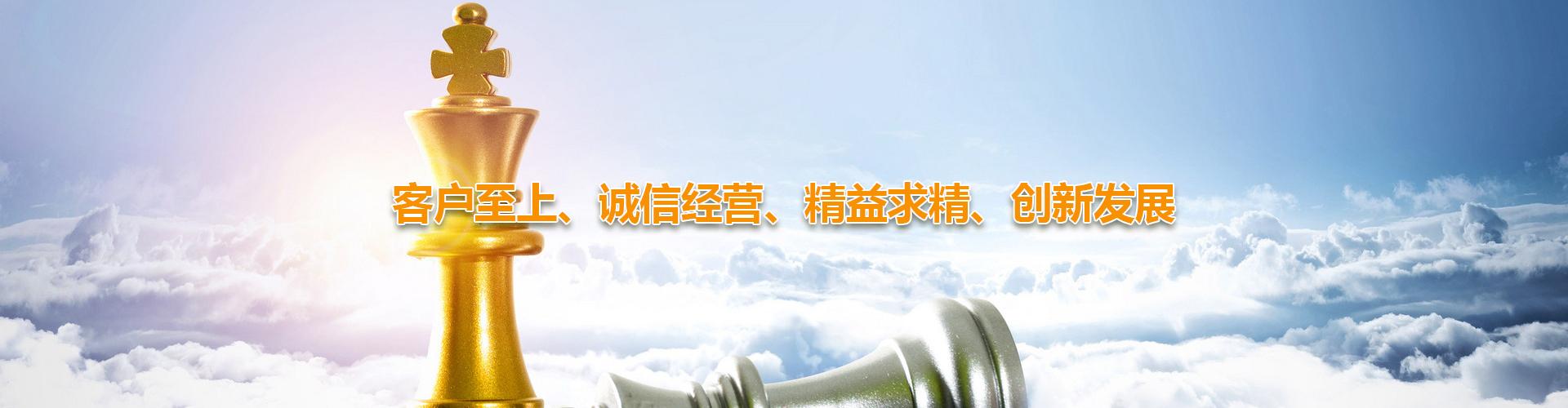 东莞市景川建筑材料有限公司
