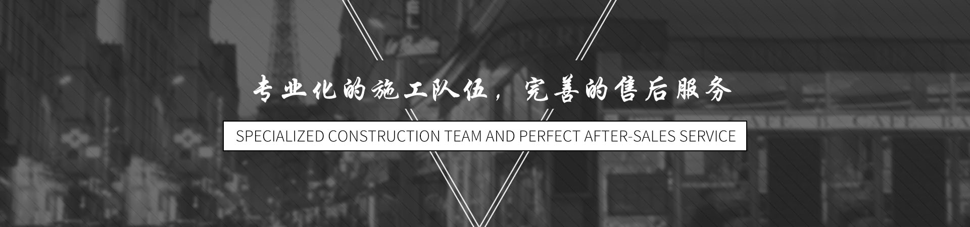 中山市永旺地板材料有限公司1