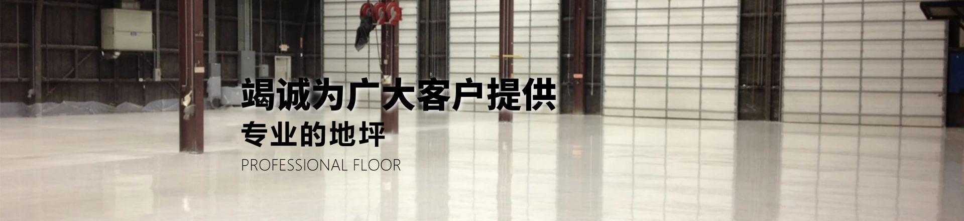 陕西信辉环保科技有限公司