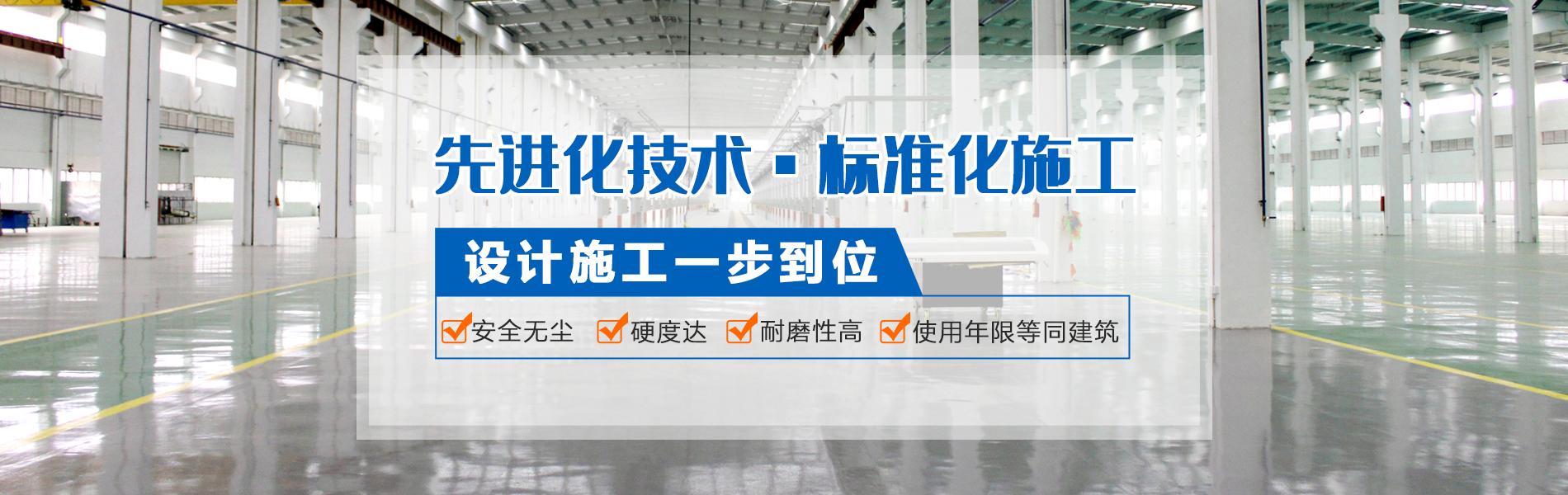 云南唐朝装饰工程有限公司