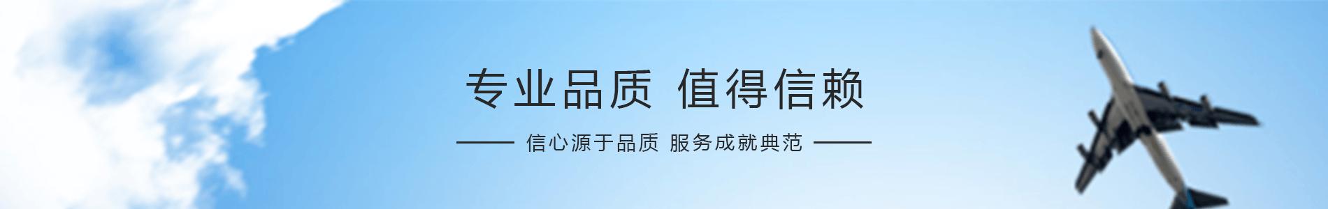 云南唐朝裝飾工程有限公司