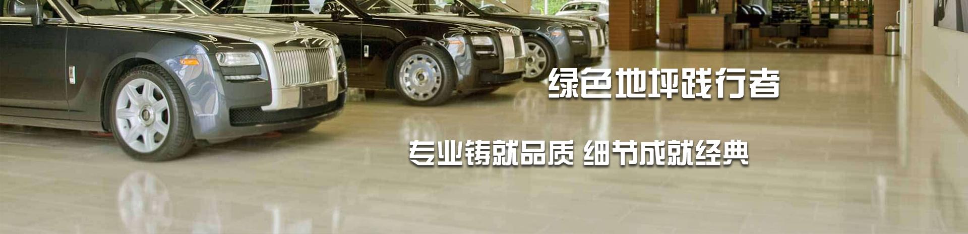 广州市雷竞技推广码raybet靠谱吗有限公司