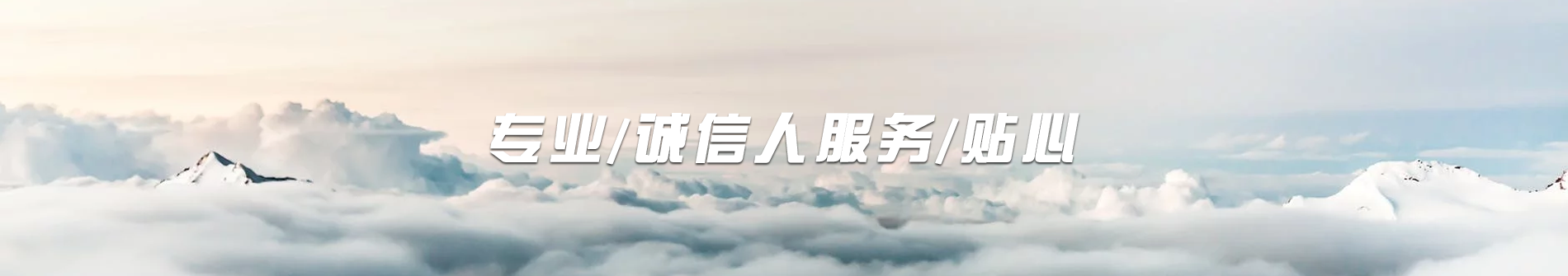 佛山市凌鑫鹏装饰工程有限公司