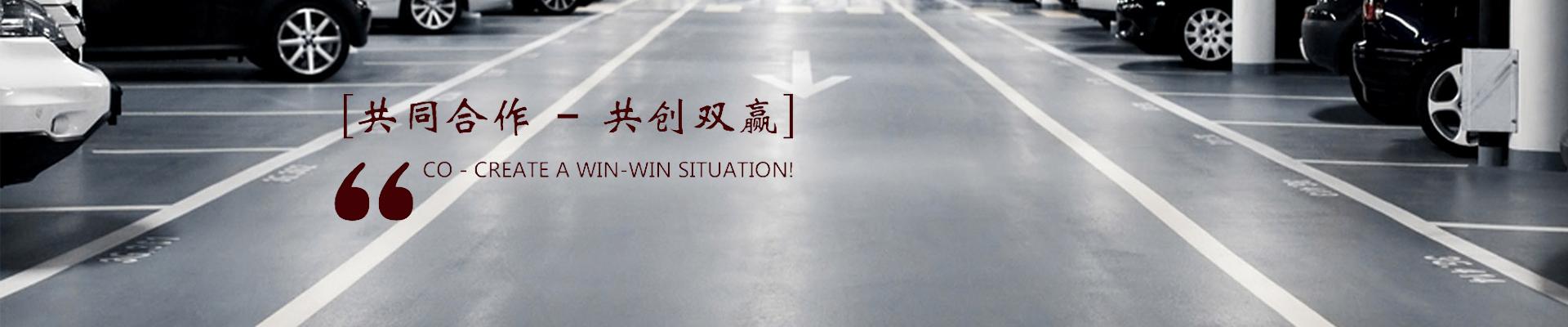 广州硕鼎地坪工程有限公司