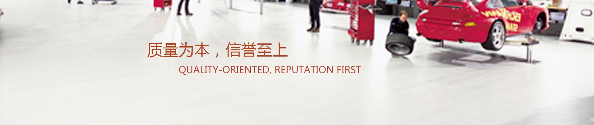 郑州市昇佳林装饰工程有限公司