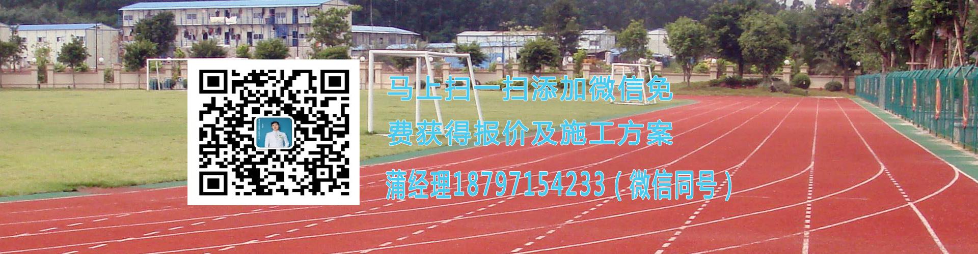 青海AG亚游非同凡享地坪工程有限公司