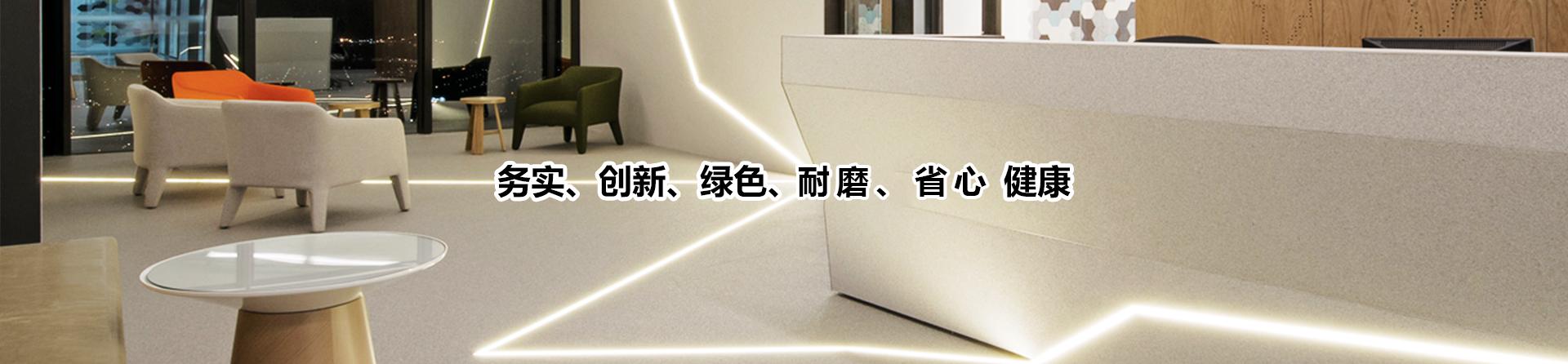 东莞市美西卡实业投资有限公司