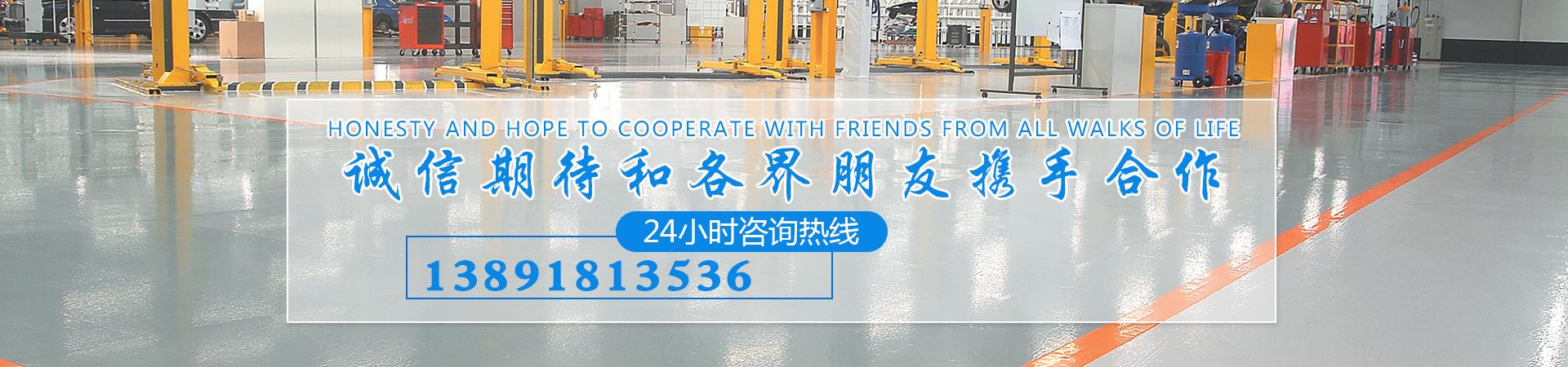 西安地盾建材科技有限公司