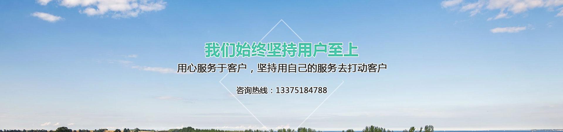 江苏德莱利建筑装饰工程有限公司