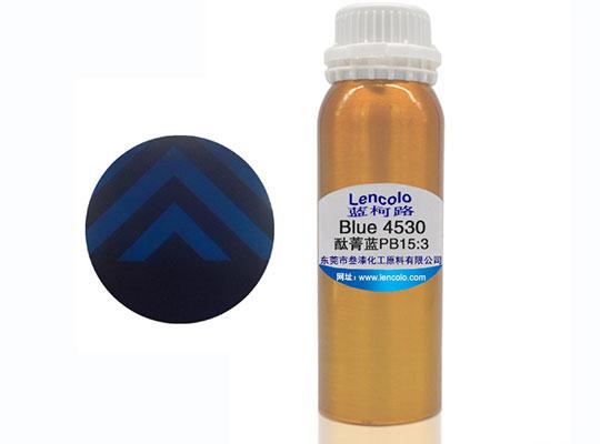 BLUE 4530酞菁蓝