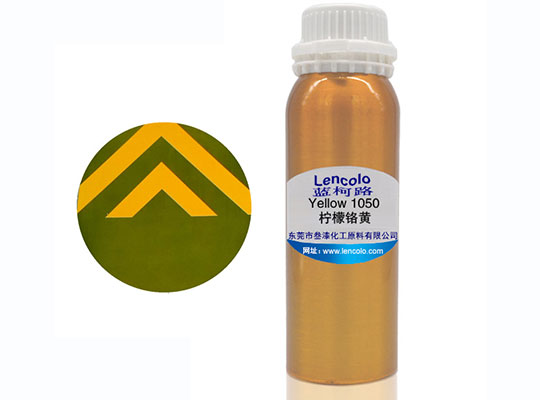 Yellow 1050 柠檬铬黄