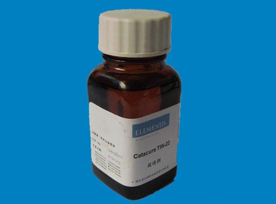 海名斯·德谦TIN22有机锡催干剂