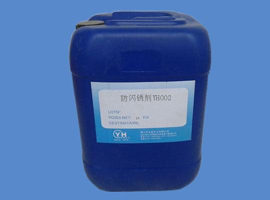 永昊助剂YH002水性涂料