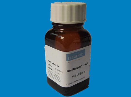 海名斯·德谦WT-105A聚氨酯成分、水性增稠剂、流变助剂