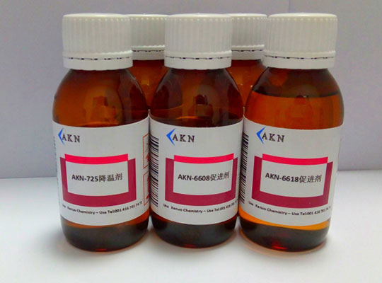 AKN-6608附着力促进剂