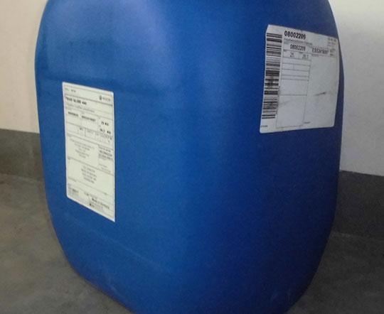 迪高260水性润湿剂
