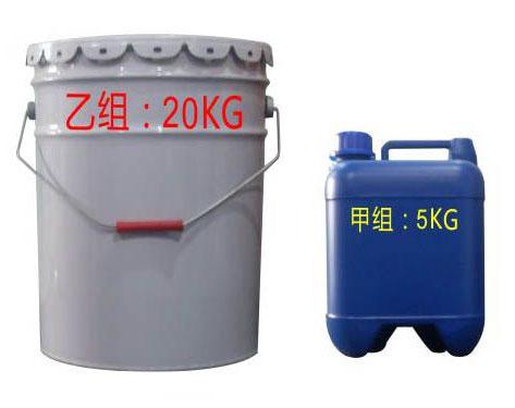 CY-10#防静电底油每套25KG