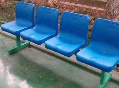运动休息座椅