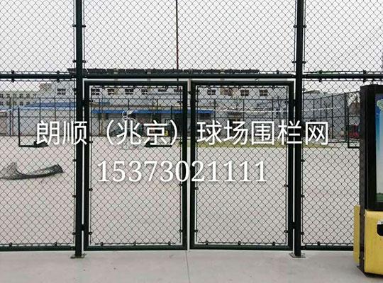 2016年6月24日山东菏泽巨野大成实验学校