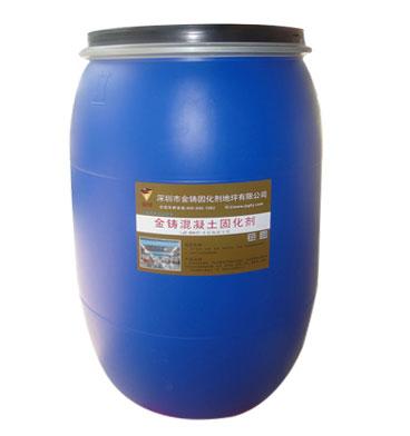 JZ-CS型彩色混凝土固化剂
