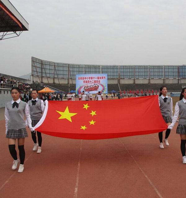 浙江丽水体育中心塑胶跑道