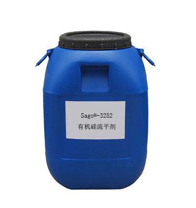 Sago®-3252有机硅流平剂