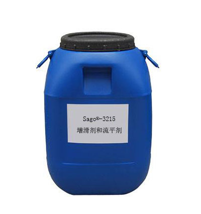 Sago®-3215增滑剂和流平剂