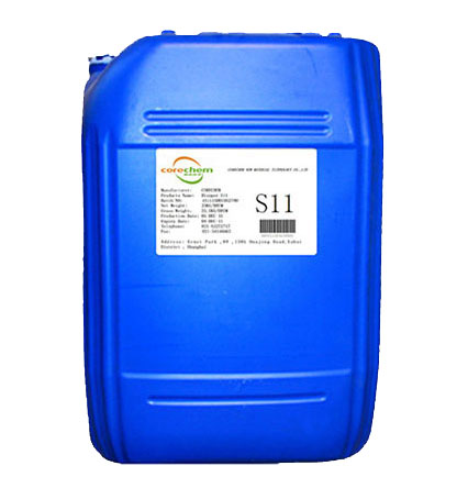 Disuper S11 无机颜料-分散剂
