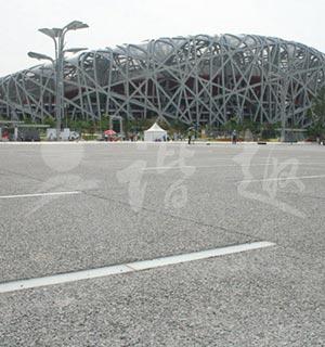 北京奥林匹克公园透水混土地坪