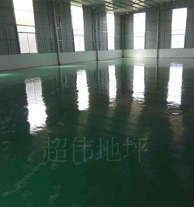 南宁振企现代农业有限公司环氧地坪